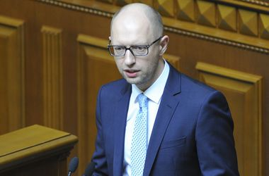 Яценюк: Пришло время расплаты России за военную агрессию