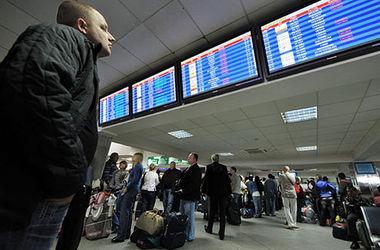 """Ряд рейсов на вылет и прилет отменено по аэропорту """"Борисполь"""""""