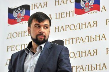 """Один из лидеров """"ДНР"""" подал в отставку"""