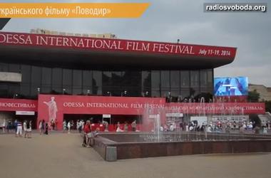 На Одесском кинофестивале презентовали новый фильм Олеся Санина