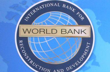 Всемирный банк не отказывается от кредитов ни для Украины, ни для России