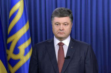 Порошенко: главная задача – заставить РФ прекратить поставки вооружений террористам