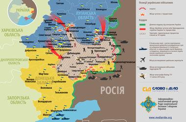 Карта ситуации на Востоке Украины: освобожден ряд населенных пунктов на севере зоны АТО - СНБО
