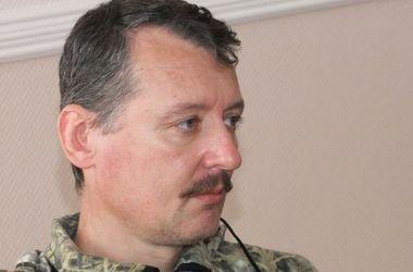 Российский террорист Стрелков подтвердил, что боевики покинули 7 населенных пунктов