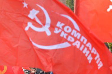 Турчинов распустил фракцию КПУ