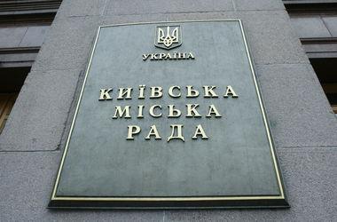Депутаты Киеврады спорят и грозят заблокировать трибуну