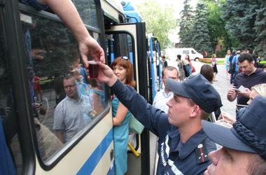 Как беженцы из Славянска прощались с Днепропетровском