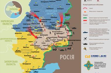 Карта боевых действий в зоне АТО: бои на подступах к Луганску - инфографика СНБО