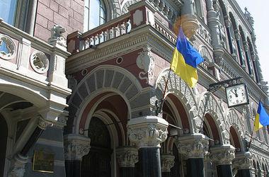 НБУ ввел чрезвычайный режим работы банков в Донбассе и Крыму