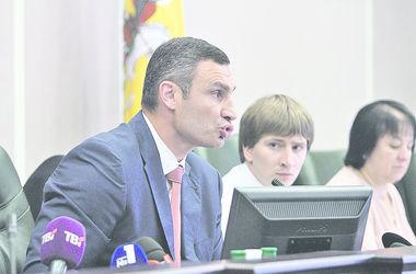 Киеврада не пополнила бюджет, но обзавелась человеком-фракцией