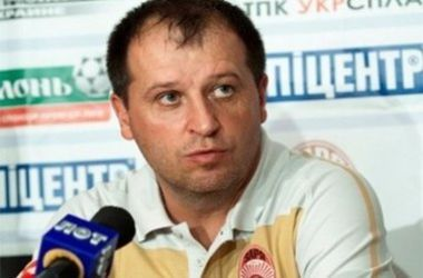"""Тренер """"Зари"""": """"Не ожидал в Киеве такой поддержки"""""""