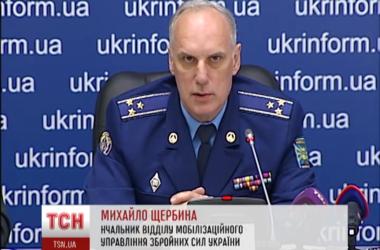 В Киеве военкоматы мобилизируют музыкантов и многодетных отцов