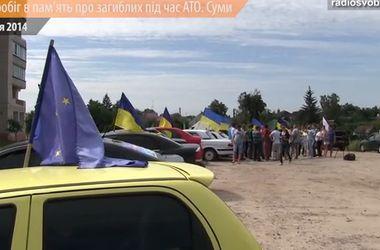 В Сумах в честь погибшего в АТО земляка провели автопробег