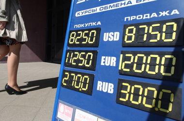 НБУ ввел чрезвычайный режим работы банковской системы в зоне АТО и Крыму