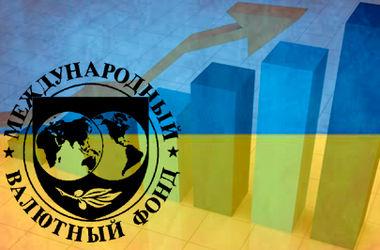 МВФ работает с Украиной в штатном режиме