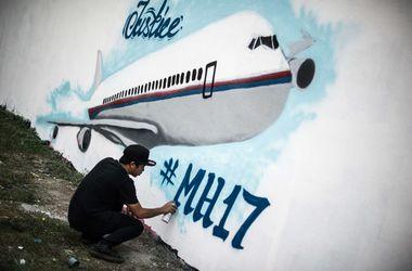 Малазийский клуб бесплатно нанесет на футболки логотип Malaysia Airlines