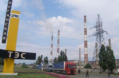 Энергетикам удалось спасти Донбасс от полного отключения электричества