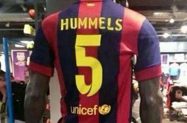 """В Испании появились футболки """"Барселоны"""" с фамилией Хуммельса"""
