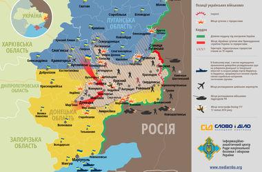 Украинская армия ведет бои в районе Дебальцево, Горловки и Первомайска - СНБО (Инфографика)