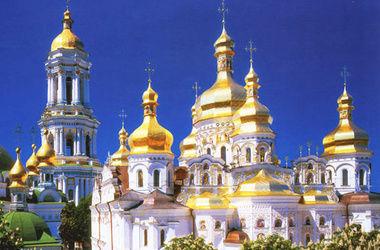 Сегодня празднуют День крещения Руси
