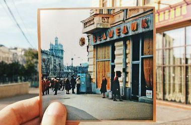 Харьков сквозь время: прошлое в настоящем