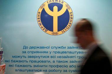 Кабмин уволил начальницу Госслужбы занятости