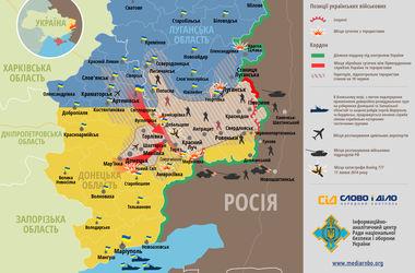 Карта АТО на Востоке Украины: бои за стратегические города, не спокойно на границе (Инфографика)
