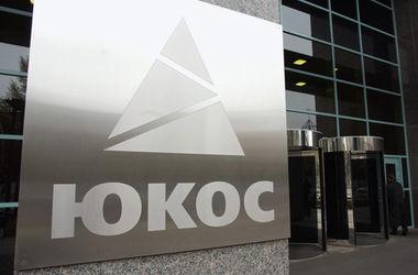 Суд обязал Россию выплатить $50 млрд по делу ЮКОСа