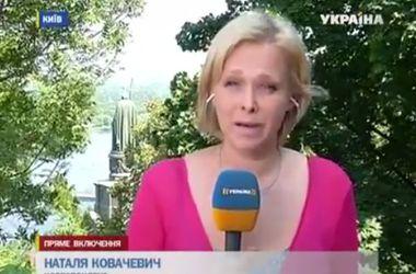 Как в Киеве отмечают годовщину крещения Руси