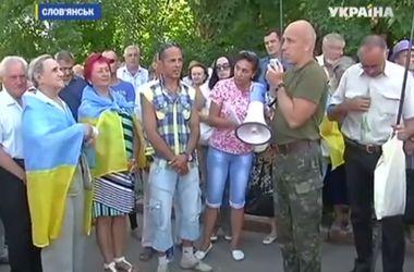 В Славянске провели первое после освобождения города народное вече