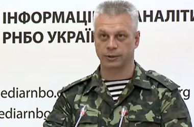 СНБО: Боевики обстреляли пункт пропуска и обустраивают огневые точки на Луганщине