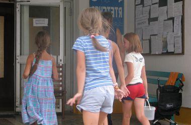 Пристанище переселенцев в Одесской области проверяет УВД
