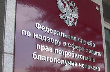Россия осталась без  рыбных и овощных консервов из Украины