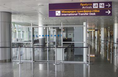 """Пассажиры в """"Борисполе"""" смогут быстрее пройти контроль на безопасность"""