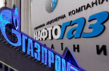 """""""Нафтогаз"""" и """"Газпром"""" объединили свои иски в суде"""