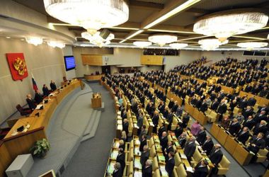 """Госдума РФ хочет назвать """"агрессорами"""" все страны, которые вводят санкции"""