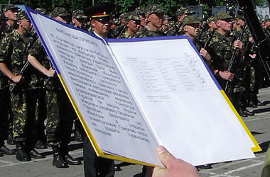 Двое днепропетровских военных перешли на сторону боевиков