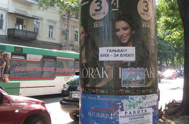 Министр культуры Украины поддержал бойкот концертов Ани Лорак в Одессе