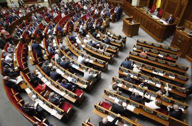 Если Рада не пойдет на перевыборы, то альтернативой будет крах Украины — Поплавский