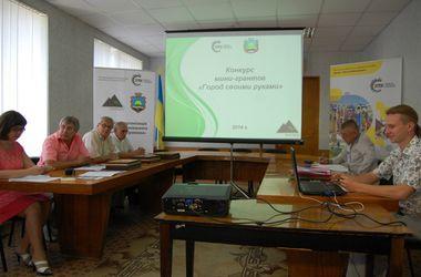 ДТЭК поможет развивать инфраструктуру большого Доброполья