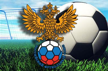 Крымские клубы снова не приняли в состав чемпионата России