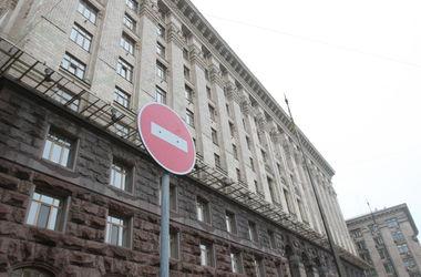 Киеврада уходит на каникулы на целый месяц