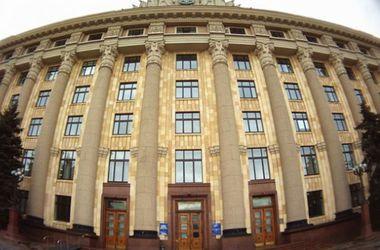 В Харьковской ОГА хотят сменить ряд чиновников
