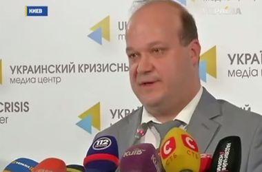 Украина готовит пакет документов для освобождения Крыма