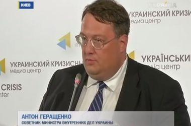 МВД ужесточает наказание за призывы к сепаратизму и терроризму