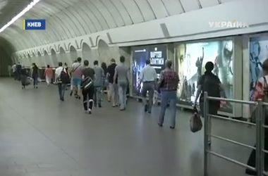 В киевском метро усиливают меры безопасности