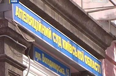 """Суд приступил к рассмотрению дела """"васильковских терористов"""""""