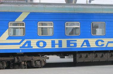 Поезда в Донецк и Мариуполь изменили маршруты