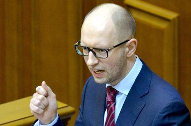 Рада отказалась отправить Яценюка в отставку