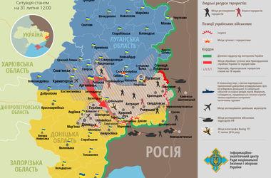 """Карта боевых действий в зоне АТО: сегодня в Донбассе """"день тишины"""" – СНБО (Инфографика)"""